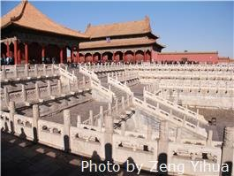 Hall in the forbidden City