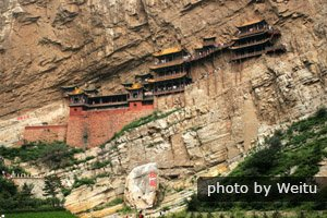 The Hanging Monastery in summer