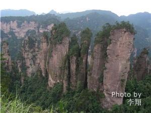 Huangshi Fort