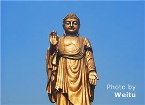 lingshan grand buddha