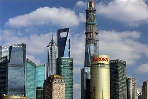 shanghai tower now finished
