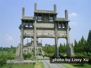 Les arches commémoratives de Tangyue