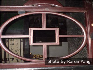 A carved window in Rishengchang Bank