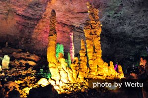 yellow dragon cavern