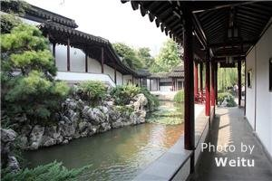 zhan yuan garden