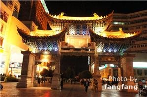 zhongaifang