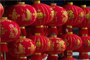 Chinese Spring Festival red lanterns