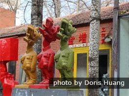 798's artworks