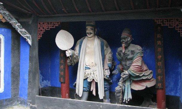 fengdu ghost town