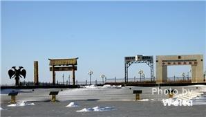 manzhouli city