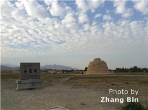 xixia mausoleum