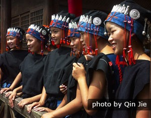 Women of Yaoshan Yao Village