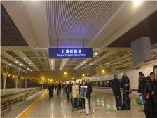 Beijing-Shanghai/Shanghai-Beijing Train