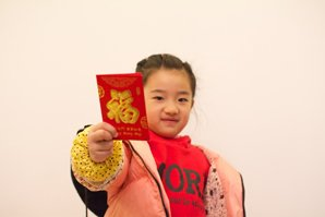 How to Give Red Envelopes/Packets (Hongbao)
