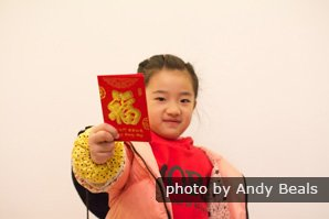 Chinese Spring Festival red envelop