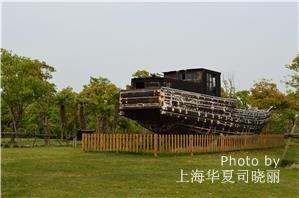 chongmingdao