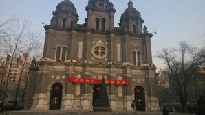 Christmas at Wangfujing Church