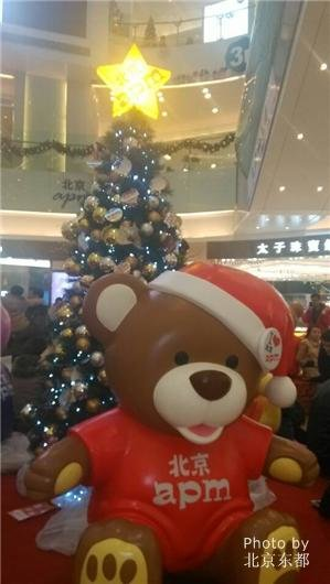 Christmas in Beijing