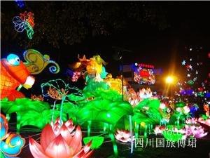 Zigong Lantern Festival