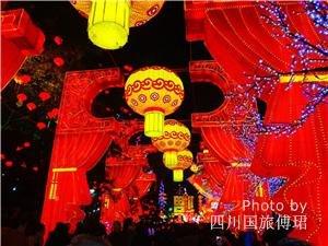 colored lights park