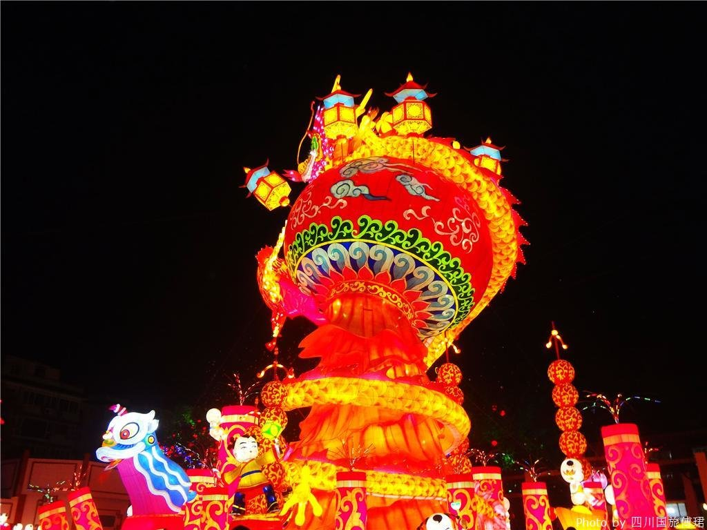 Colorful lanterns in Lantern Festival