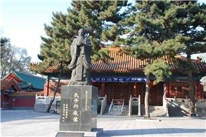 About Confucius, Facts, Birthday, Personal Life, Teachings ...