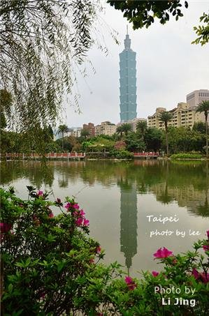 Cuihu lake and Taipei 101