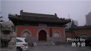 dazhongsi guzhong museum