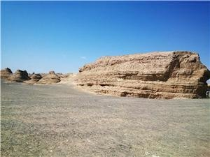 Yardang National Geological Park
