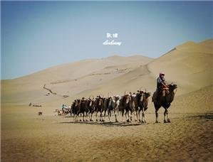 The Mingsha Sand Dunes — Echoing Sand Mountains