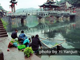 The local people in Fenghuang