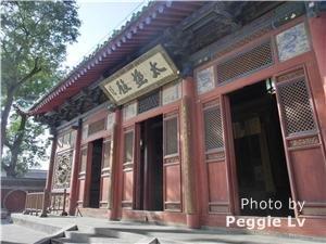 fu xi temple