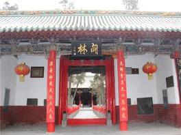 Guanlin Temple