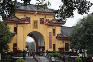 guilin Jingjiang Prince Mansion