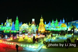 the ice and snow world, Harbin, China