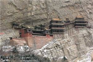 The Hanging Monastery, Datong —3 Faiths, 1,500 years old!