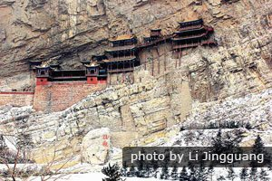The Hanging Monastery in winter