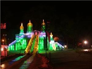 harbin zhaolin park