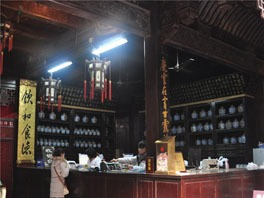 Hangzhou Chinese Medicine Museum of Hu Qingyu Pharmacy