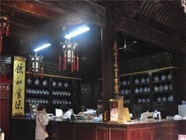 Hangzhou Chinese Medicine Museum of Hu Qingyu Pharmacy