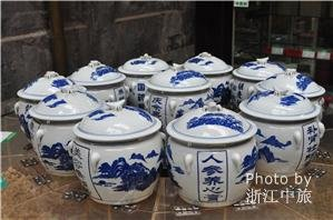 hu qingyu hall chinese traditional herbal medicine museum