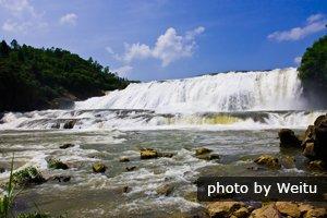 Les chutes d'eau de Huangguoshu à Guiyang