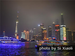 Huangpu River