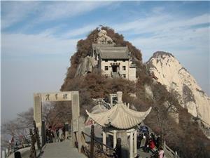 Le mont. Hua