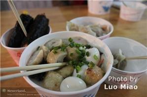 Wuhan Street Snacks