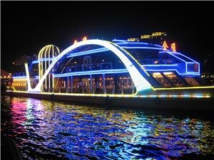 Pearl River cruise boat