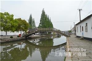 Jinze Town