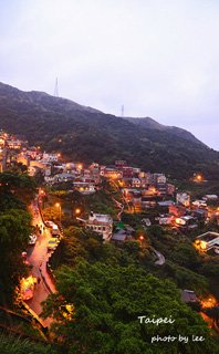 jiufen old town