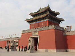 Kaifeng Hall