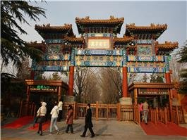 The Best Temples in Beijing